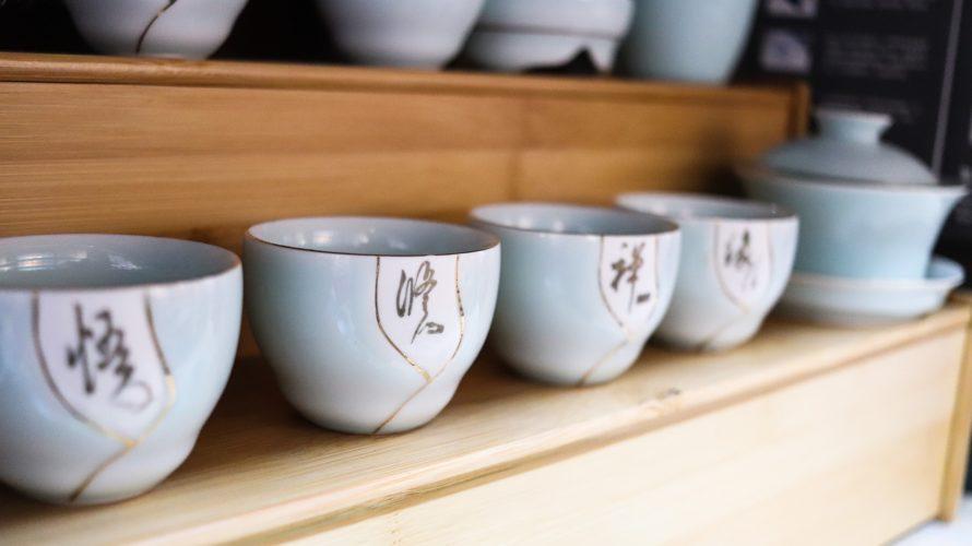 緑茶コーヒーでいいとこどりのダイエット!